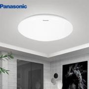 22日0点: Panasonic 松下 HHLA1630CB LED吸顶灯 19W 素白79元