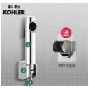 KOHLER 科勒 R98100 马桶喷枪套装(银色喷枪 送免钉支架) *2件298.5元(合149.25元/件)