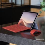 Microsoft 微软 Surface Pro 7 12.3英寸二合一平板笔记本电脑(i5-1035G4、8GB、256GB)