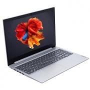 Lenovo 联想 IdeaPad15s 2020款 15.6英寸笔记本电脑(R5-4600U、20GB、512GB)3699元包邮(300元券)