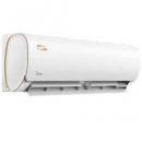 Midea 美的 KFR-26GW/N8MJA3 1匹 变频冷暖 壁挂式空调1649元包邮(双重优惠)