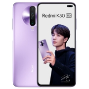 Redmi K30 5G双模 智能手机 8GB+128GB 紫玉幻境1769元