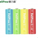 Delipow 德力普 镍氢可充电 电池 5号 / 7号 4粒5.9元包邮(需用券)
