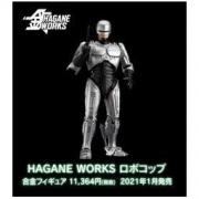 GSC合金HAGANE WORKS SERIE 机械战警 墨菲