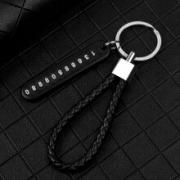 QIYING 七影 创意钥匙扣11.8元包邮(合5.9元/件)