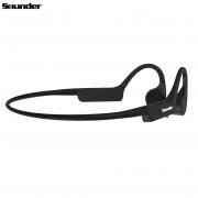 Sounder 声德 X3 骨传导蓝牙耳机 时尚黑 入耳式94元包邮(需用券)