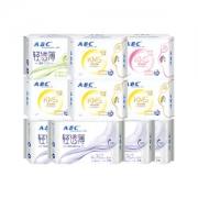 ABC 棉柔日夜组合卫生巾 10包整箱