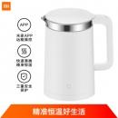 MI 小米 YM-K1501 恒温电水壶 1.5L 白色169元包邮