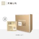 U先! HR 赫莲娜 高光眼霜1.5ml 单片¥19.90