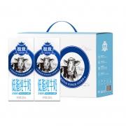 88VIP:三元 低脂纯牛奶250ml*12盒 *5件