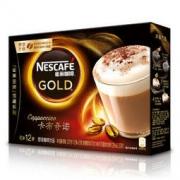 Nestlé 雀巢 GOLD 金牌 馆藏系列 卡布奇诺 速溶咖啡16.8元