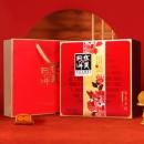 类目第一 华美 金秋480g月饼盒装 日期新鲜 9饼6味34.9元包邮