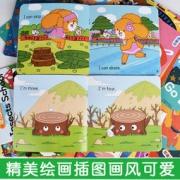 白菜价:乐乐趣 幼儿英语分级阅读绘本 全35册