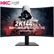 HKC/惠科 27英寸  电脑液晶显示器 SG27QC