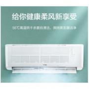 TCL 1.5匹 变频 新一级能效 智慧柔风 冷暖家用 锦鲤 挂壁式空调 KFRd-35GW/D-XG21Bp(B1)1899元