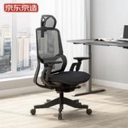 9日0点:J.ZAO 京东京造 Z9 人体工学椅电竞椅