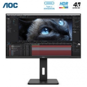 18日0点、新品发售:AOC U32P2C 31.5英寸VA显示器(4K、72%NTSC、65W Type-C)