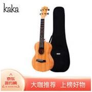 KAKA KUC-25D 23寸 单板尤克里里