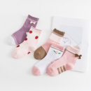 不易起球!Luenco 女童棉中筒袜子 5双装¥9.90 0.9折