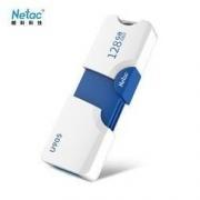 Netac 朗科 U905 128GB USB3.0 U盘64.8元