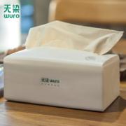 小米众筹爆款 无染 食品级 竹浆本色抽纸 3层*100抽*24包