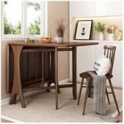 HUANAS 华纳斯 北欧风白腊木折叠餐桌(桌长1.45m)