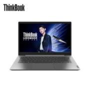 双11预售: Lenovo 联想 ThinkBook 14锐龙版 14英寸笔记本电脑(R5-4600U、16GB、512GB SSD )4199元包邮(需定金100元,1日0点付尾款)