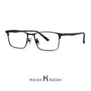 ZEISS 蔡司 1.60折射率镜片*2片+海伦凯勒眼镜旗舰店349元镜框任选