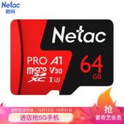1日0点: Netac 朗科 Pro microSDXC UHS-I A1 U3 TF存储卡 64GB29.9元