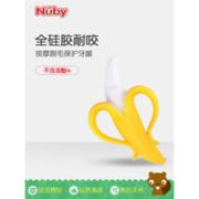 Nuby/努比 可水煮无毒香蕉婴儿磨牙棒