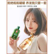 BAWANG 霸王 生姜洗发水 600ml19.9元包邮(需用券)