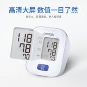 Omron 欧姆龙  高精准上臂式电子血压计169元包邮