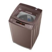 Haier 海尔 ES80BZ969 波轮洗衣机 8kg1399.3元