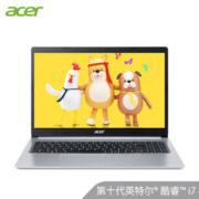 Acer 宏碁 蜂鸟FUN Plus S50 15.6英寸轻薄游戏本(i7-10510U、16G、512GB、MX350)4399元包邮(需用券)