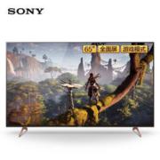 SONY 索尼 KD-65X9100H 65英寸 4K超高清全面屏AI智能电视6499元包邮