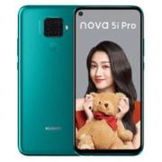 HUAWEI 华为 nova 5i Pro 4G版 智能手机 8GB+128GB 全网通 翡冷翠1529元