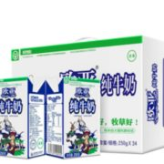 88VIP! Europe-Asia 欧亚 高原纯牛奶 250g*24盒¥53.96 7.5折