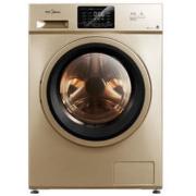 1日0点:Midea 美的 MD100V31DG5 10公斤 洗烘一体机1999元