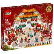 LEGO 乐高 新春系列 80105 新春庙会620元