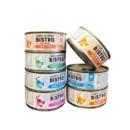 Hagen Nutrience哈根纽翠斯进口猫罐头主食罐组合156g*7湿粮套装