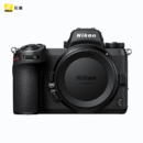 Nikon 尼康 Z 7ll 全画幅微单 数码相机 微单机身