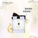 Jo Malone 祖玛珑 英国梨与小苍兰香型 香氛蜡烛(高:6.35厘米)