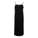 Nike 耐克 2020年新款女子AS W NSW DRESS JRSY 吊带小黑裙 CJ3751-010