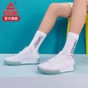 """双11预售:PEAK 匹克 态极""""仲夏"""" E02997B 情侣帆布鞋"""