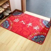 DAJIANG大江 喜庆红色 入户装饰地垫地毯   40*60cm19.9元包邮