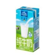 88VIP:欧德堡 脱脂纯牛奶 200ml*6盒 *4件38.18元包邮(多重优惠,合9.54元/件)