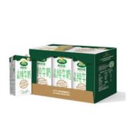 Arla 爱氏晨曦 阿尔乐 全脂牛奶 1L×6盒 *3件122.09元(双重优惠)