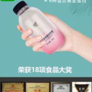 中国跳水队战略合作伙伴 绿瘦 摇摇代餐奶昔 50g*6瓶38元包邮