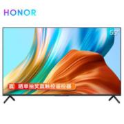 双11预售:HUAWEI 华为 荣耀 OSCA-550A 55英寸 4K 液晶电视 2G+16G