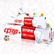京东PLUS会员: ZHONGHUA 中华 双钙防蛀 140g *15件+花清护40g*2139.6元(合2.64元/件)